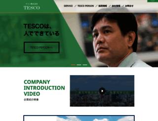 tesco-inc.jp screenshot