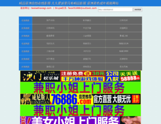 tesisatkacagi.com screenshot