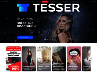 tesser.ru screenshot