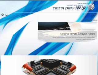 test.pcpart.co.il screenshot