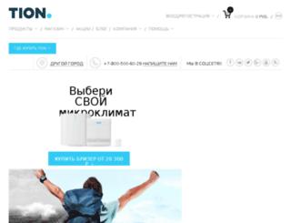 test.tion.ru screenshot
