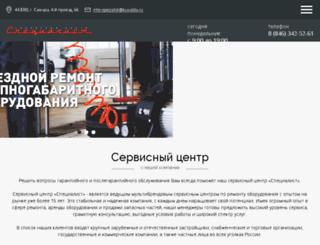 test6.moonkake.ru screenshot