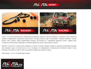 test7.ravta.ru screenshot