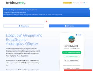 testdriveme.gr screenshot