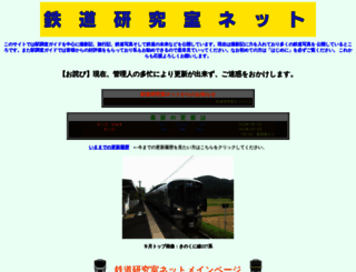 tetsuken.ninja-web.net screenshot