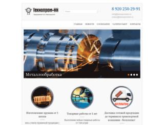 texnopromnn.ru screenshot