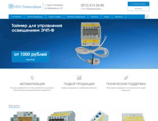 texnoskb.ru screenshot
