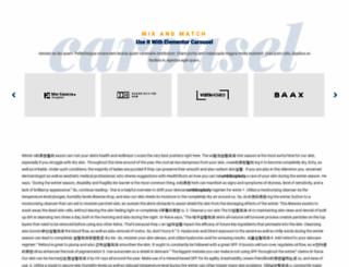 text-speech.com screenshot