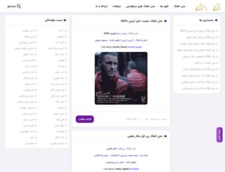 textirani.com screenshot
