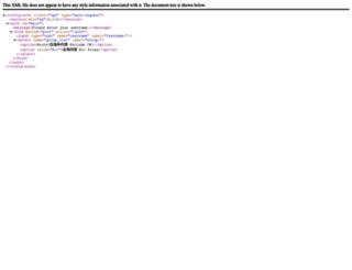 tezpdf.com screenshot
