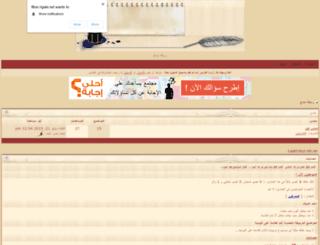 tfker.yoo7.com screenshot