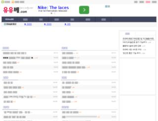 tfreecaa.com screenshot