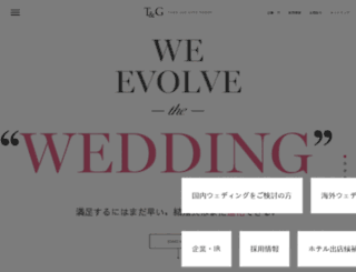tgn.co.jp screenshot