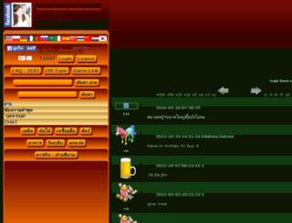 th.justysia.net screenshot