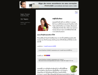 thai-95178389814.spampoison.com screenshot