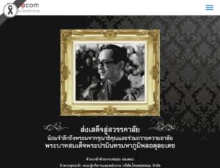 thai.com screenshot