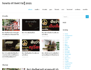 thaiaffpro.com screenshot