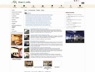 thaidb.info screenshot