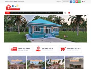 thaidrawing.com screenshot