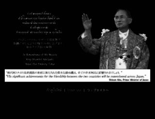 thaiembassy.jp screenshot