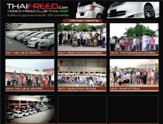 thaifreed.com screenshot