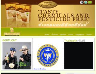thaihealth-center.com screenshot