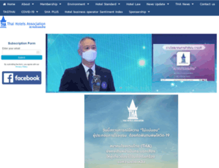 thaihotels.org screenshot