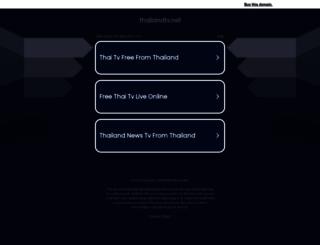 thailandtv.net screenshot