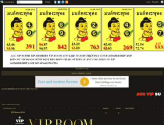 thailottoaccvip.forumotion.com screenshot