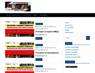 thaionline1.com screenshot