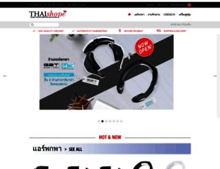 thaishope.com screenshot