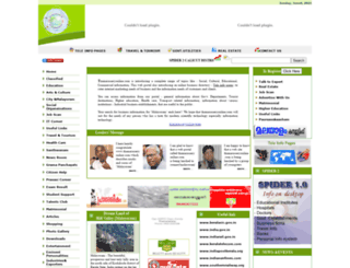 thamarasseryonline.com screenshot