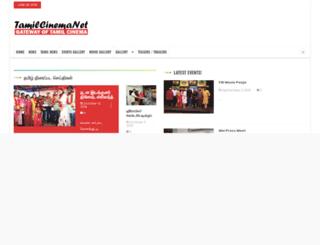 thamizhthirai.com screenshot