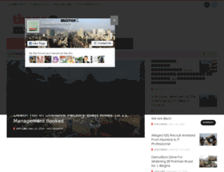 thanemirror.com screenshot