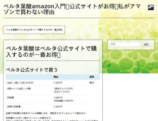 thatlldofarm.com screenshot