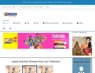 thayari.com screenshot