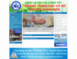 thcsthanhtri.tiengiang.edu.vn screenshot