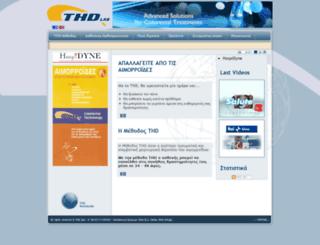 thdhellas.gr screenshot