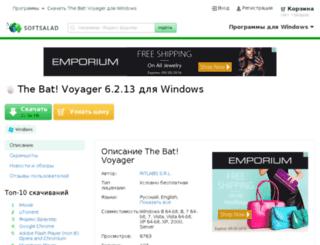 the-bat-voyager.softsalad.ru screenshot