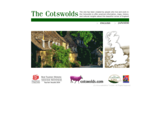 the-cotswolds.org screenshot