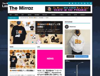 the-mirraz.com screenshot