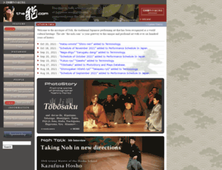 the-noh.com screenshot