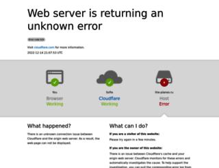 the-planes.ru screenshot