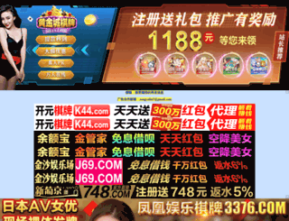 the17reasons.com screenshot