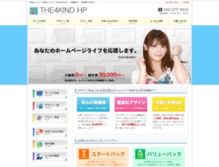 the4kind-hp.com screenshot