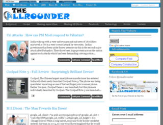 theallrounder.co.in screenshot