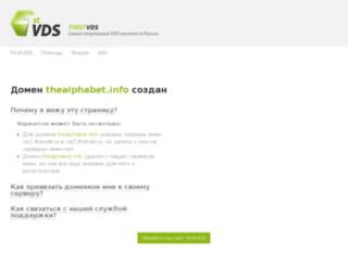 thealphabet.info screenshot
