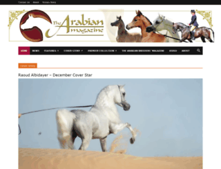 thearabianmagazine.com screenshot