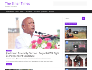 thebihartimes.com screenshot