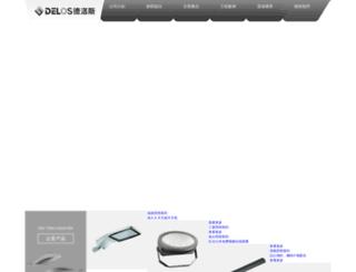 thecollegeofeverything.com screenshot